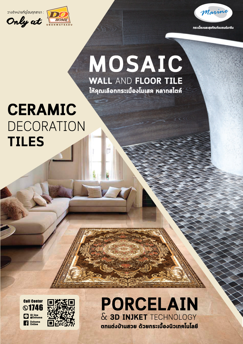 mosaic_and_porcelain