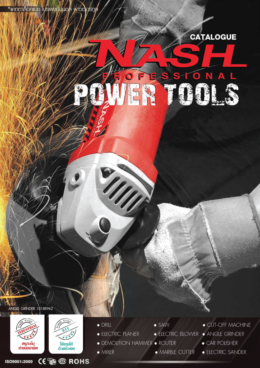 nash_power_tools