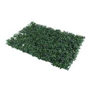 FINEXT หญ้าแผ่นตีนเป็ด 40x60 ซม. รุ่น ST-1257