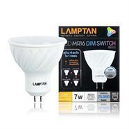 LAMPTAN หลอดไฟ LED MR16 220V 4 Steps 7 วัตต์(WARM WHITE) รุ่น DIM SWITCH