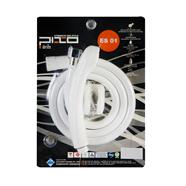 PIXO ฝักบัวพร้อมสาย PVC รุ่น ES-01 สีขาว