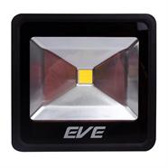 EVE โคมไฟสปอร์ตไลท์ LED SLIM สีเทา รุ่น 50W/DL