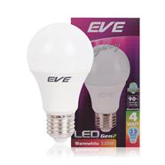 EVE หลอดประหยัดไฟ LED รุ่น A55 GEN2 สีวอร์มไวท์ (WARM WHITE)