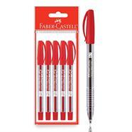 FABER CASTELL ปากกาลูกลื่น แบบปลอก 0.7 มม. รุ่น 1423