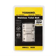 กลอนห้องน้ำสแตนเลส YOSHINO รุ่น YN268-S
