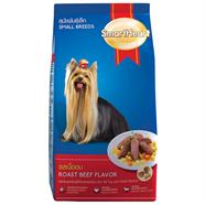 อาหารสุนัขเล็ก SMART HEART รสเนื้ออบ