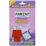 ถุงหอมใส่ตู้เสื้อผ้า สีม่วง FARCENT รุ่น PD-909P