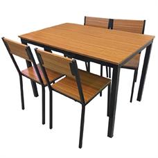 HOFF ชุดโต๊ะอาหารเมลามีน 4 ที่นั่ง รุ่น HF915 สีเชอร์รี่