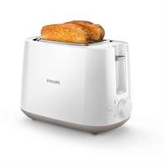 PHILIPS เครื่องปิ้งขนมปัง รุ่น HD2581/00 สีขาว