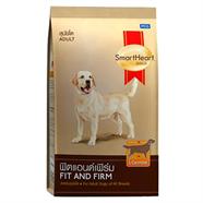 SMARTHEART อาหารสุนัขโต ฟิตแอนด์เฟิร์ม 10 Kg.