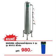 MAZUMA เครื่องกรองน้ำอุตสาหกรรม รุ่น M27-122-50 LC สีสแตนเลส