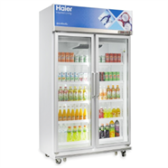 HAIER ตู้แช่เครื่องดื่ม 2 ประตู 2 ประตู รุ่น SC-1700PCS สีขาว